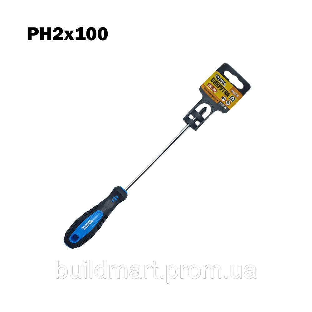 Отвертка MasterTool РН2 100мм (шт.)