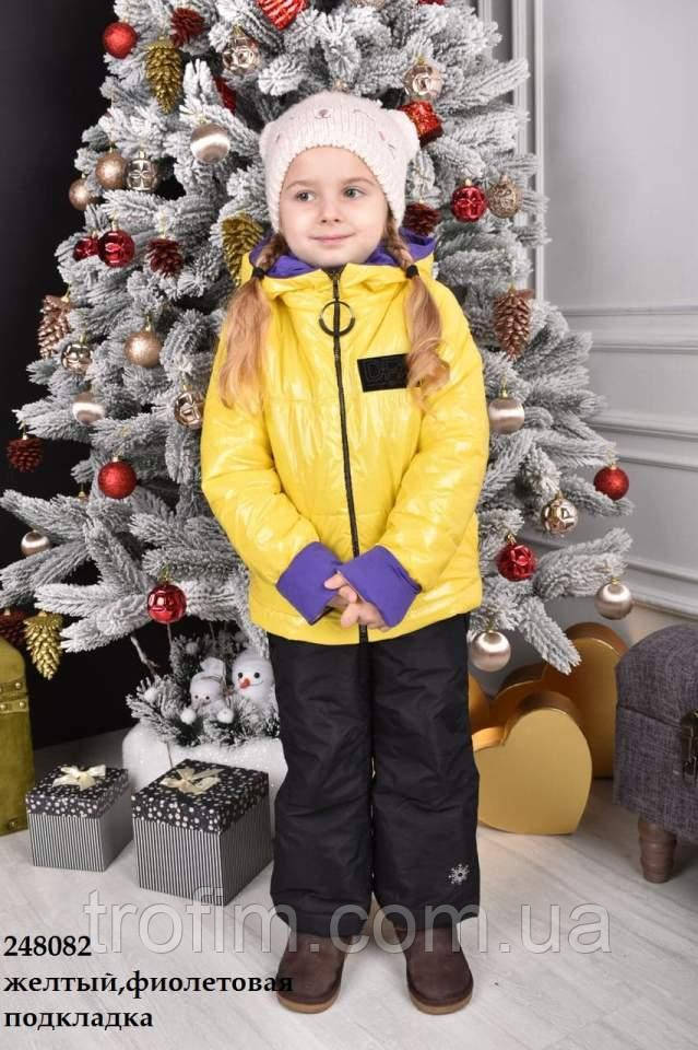 Куртка детская 1207