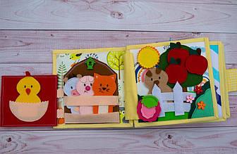 Книжечка-игрушка для детей 15*15 см развивающая 6