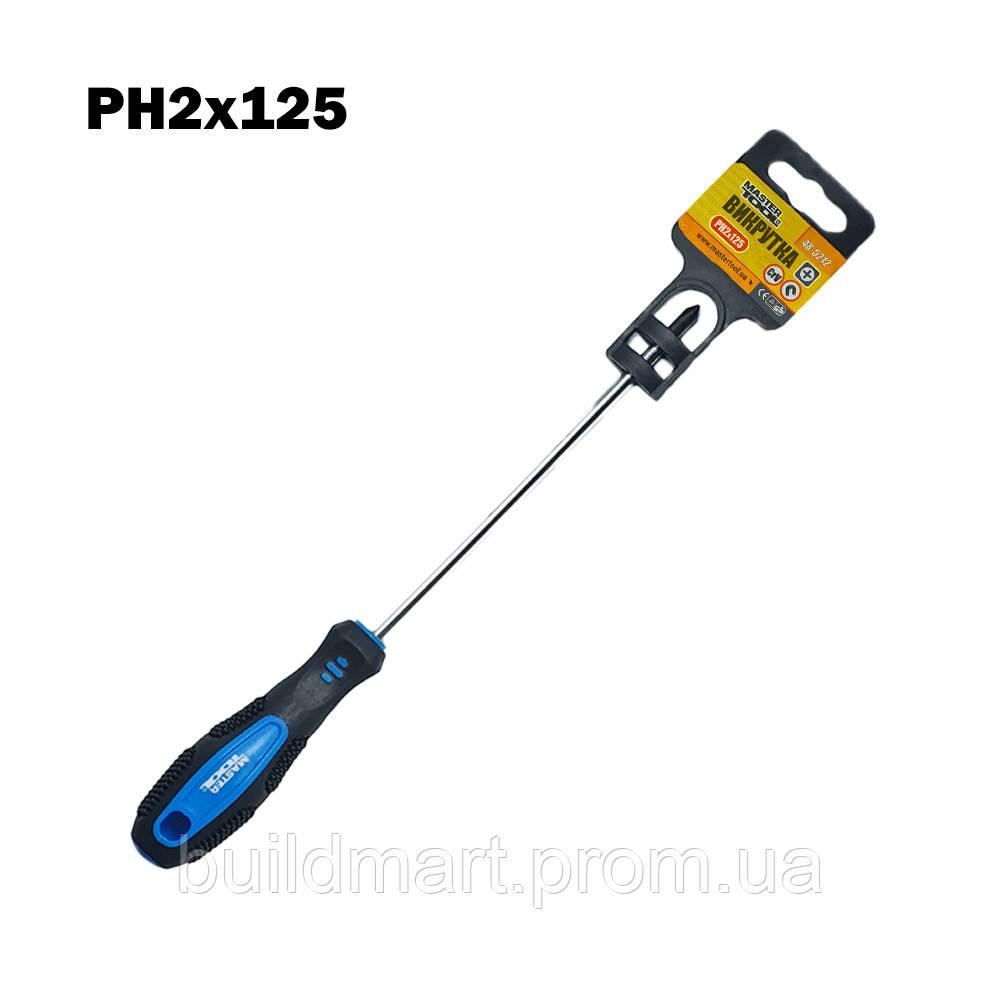 Отвертка MasterTool РН2 125мм (шт.)