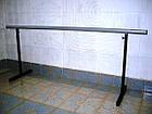 Станок балетный переносной классический  2 метра. Металлический, фото 4