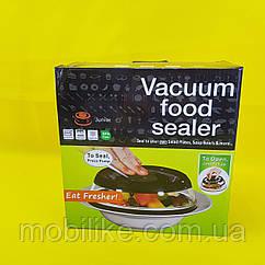 Вакуумная крышка Vacuum Food Sealer с диаметром 19 см