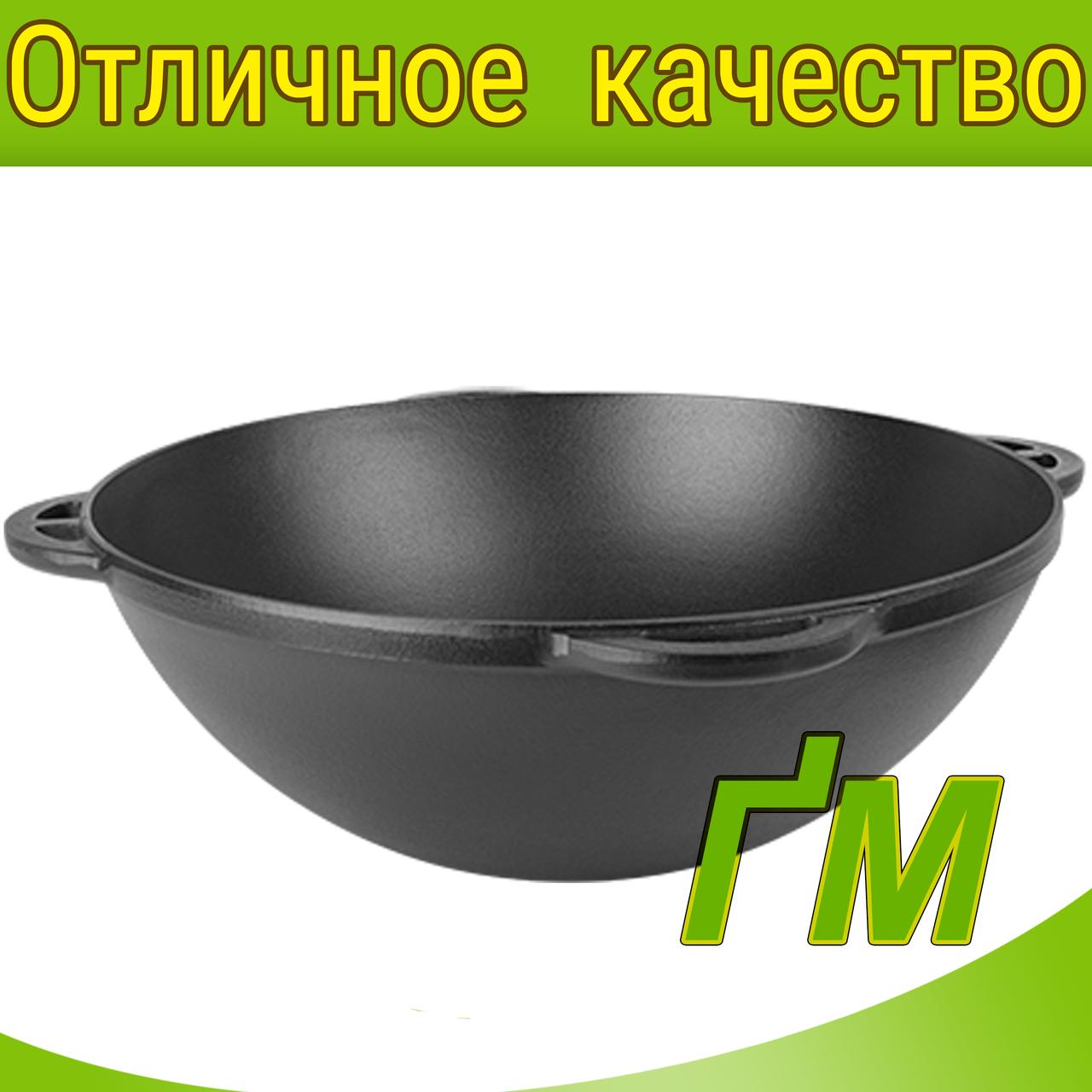 Казан азиатский (матовая эмаль), 10 л.
