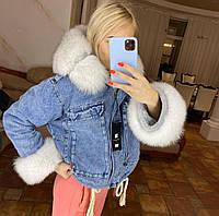 Куртка короткая джинсовая с капюшоном с натуральным мехом песца Турция, фото 1