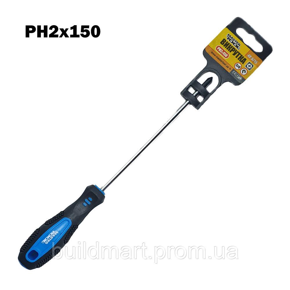 Отвертка MasterTool РН2 150мм (шт.)