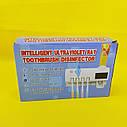 Диспенсер для зубной пасты и щеток автоматический Toothbrush sterilizer, фото 5