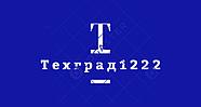 """Интернет магазин """"ТехГрад1222"""" Садовая техника.Велотехника.Электроинструмент"""
