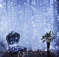 Электрическая гирлянда новогодняя Multi Function водопад штора занавес звездопад LED 320L 3х3 м белый холодный, фото 2