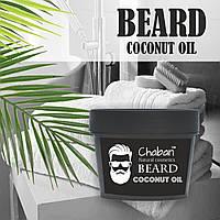 """Кокосове масло """"для бороди"""""""