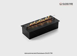 Автоматический биокамин Dalex 700 Gloss Fire