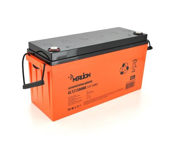 Аккумуляторная батарея MERLION GEL 12 V 150 Ah GL121500M8