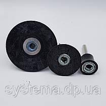 Оправка Roloc Hard с металлическим хвостовиком, d 30 мм, 1/4-20 INT, фото 2