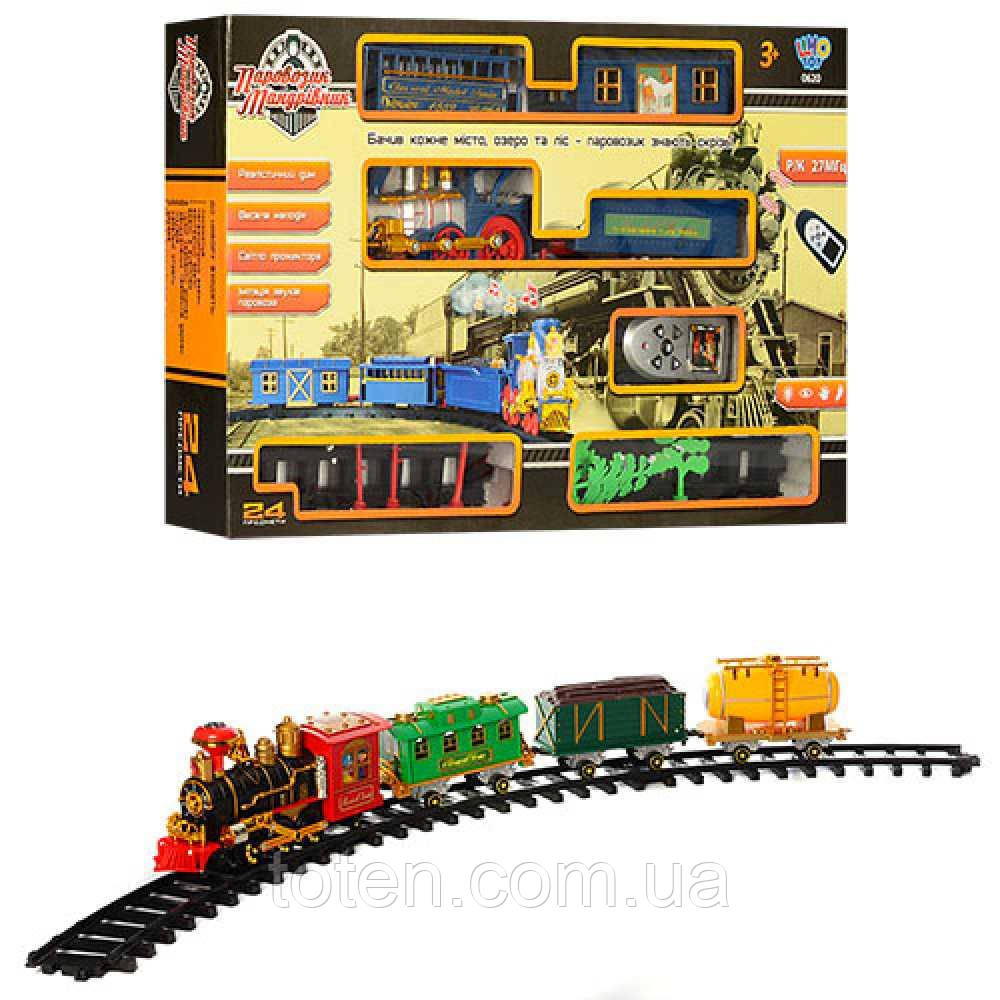 Железная дорога на радиоуправлении Экспресс паровоз 19см, вагоны, музыкальный, светится, 24 дет 0620