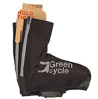 Бахилы д/велообуви Green Cycle NC-2619-2015 черные XL
