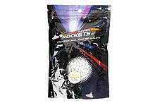 Кулі Rockets Professional 0,30g 0,5kg