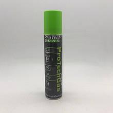 Green Gas Bullet ProTechGuns 120ml