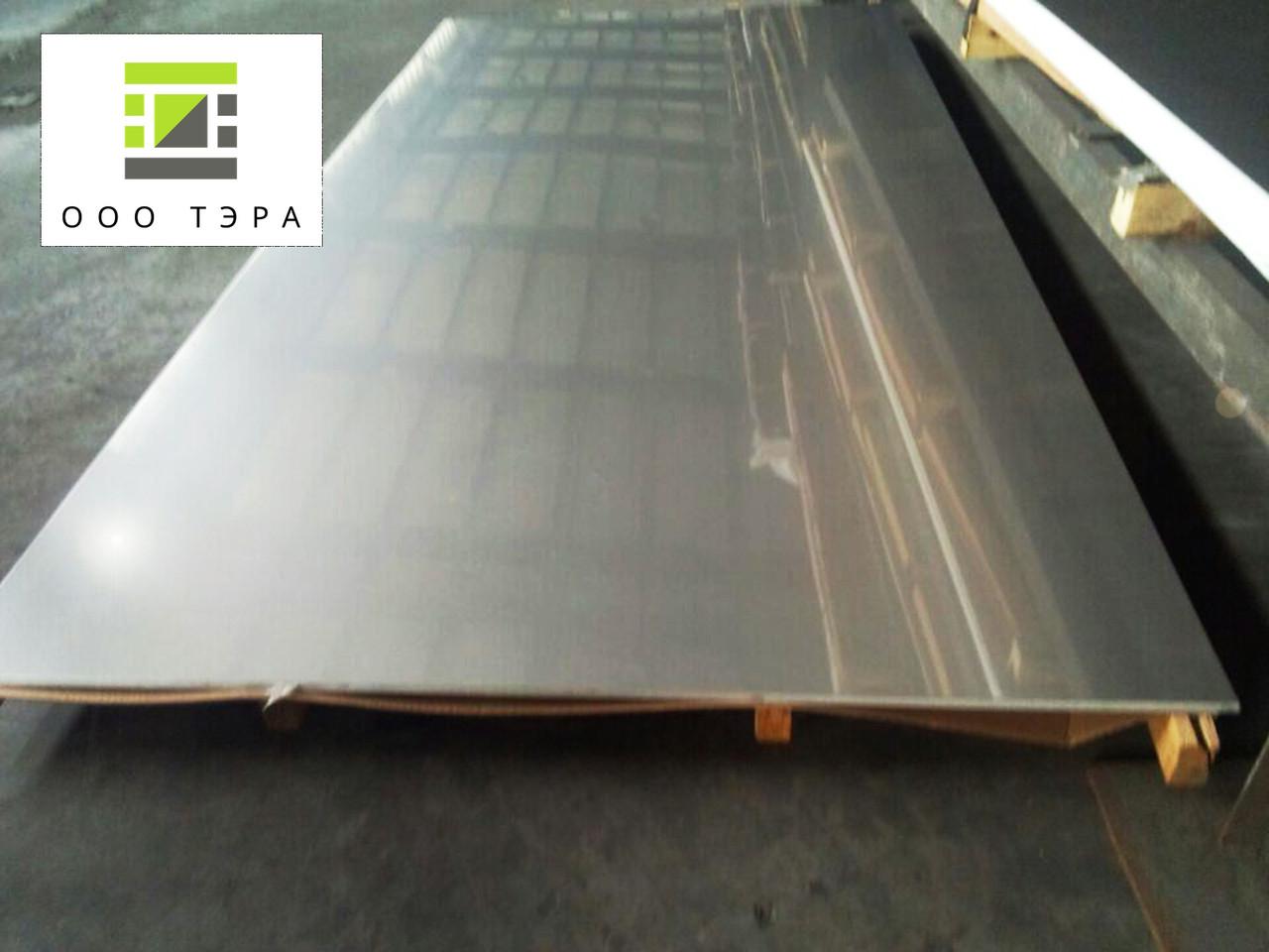 Нержавеющий лист 18 мм aisi 304 жаропрочный кислотостойкий, 1500х3000 мм аналог 08Х18Н10