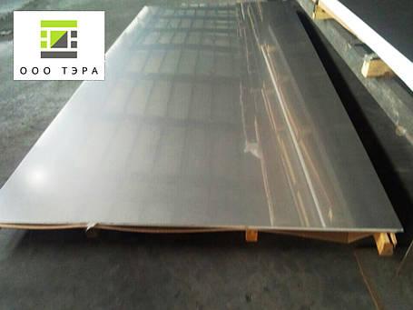 Нержавеющий лист 18 мм aisi 304 жаропрочный кислотостойкий, 1500х3000 мм аналог 08Х18Н10, фото 2