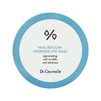 Гидрогелевые патчи Dr.Ceuracle Hyal Reyouth Hydrogel Eye Mask 60 шт