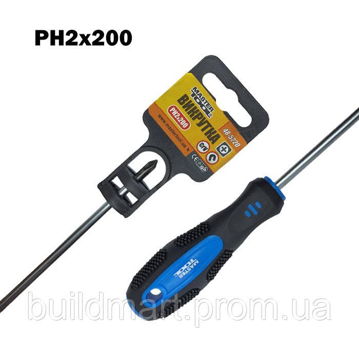 Отвертка MasterTool РН2 200мм (шт.)