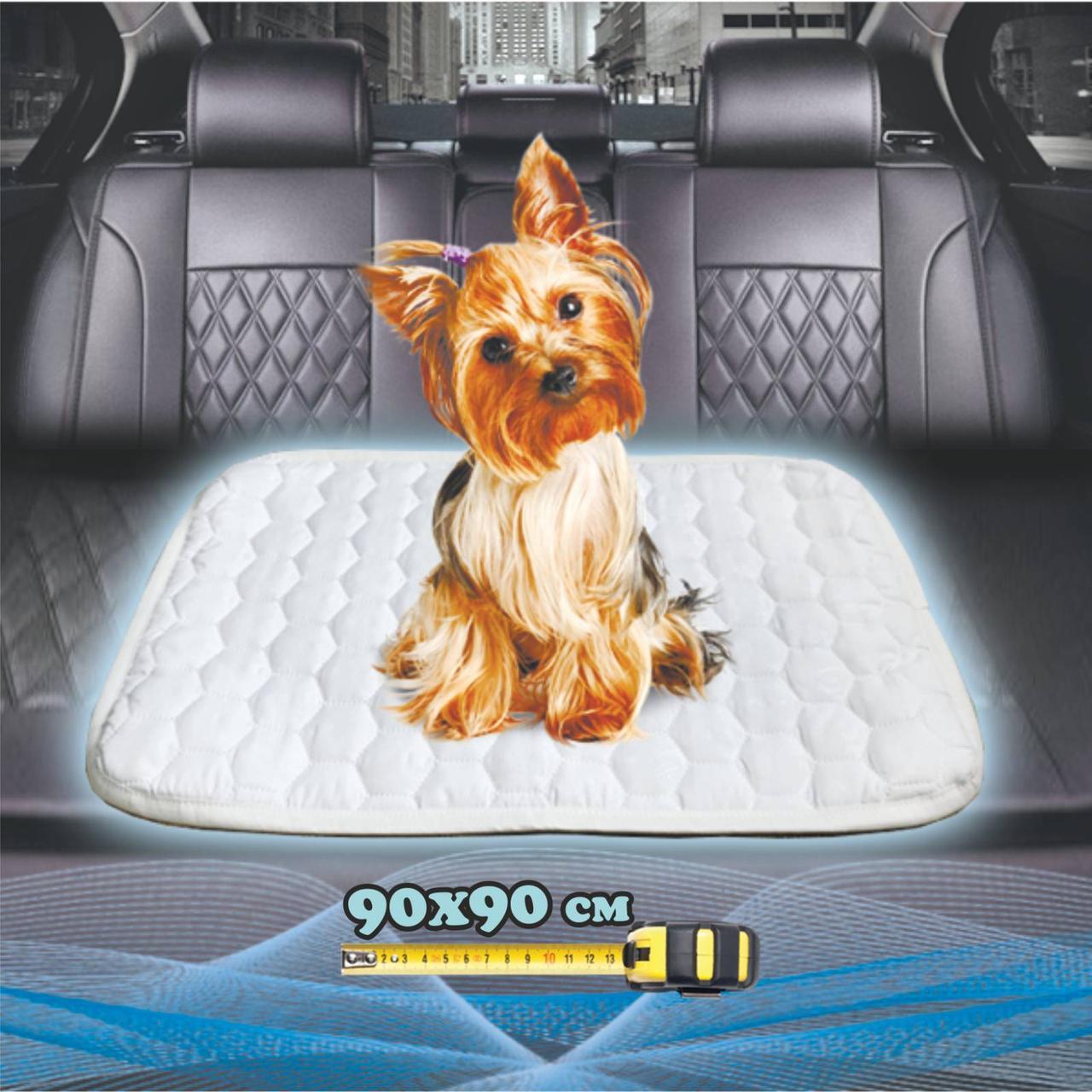 Многоразовая пеленка для собак 90х90 см непромокаемая коричневая