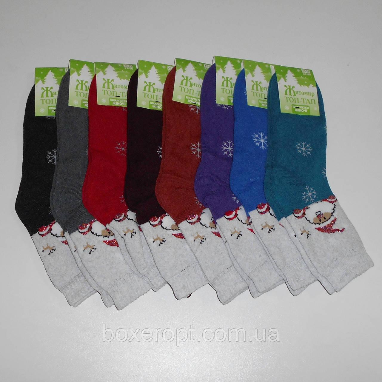 Женские махровые носки Топ-Тап - 11.50 грн./пара (Дед Мороз)