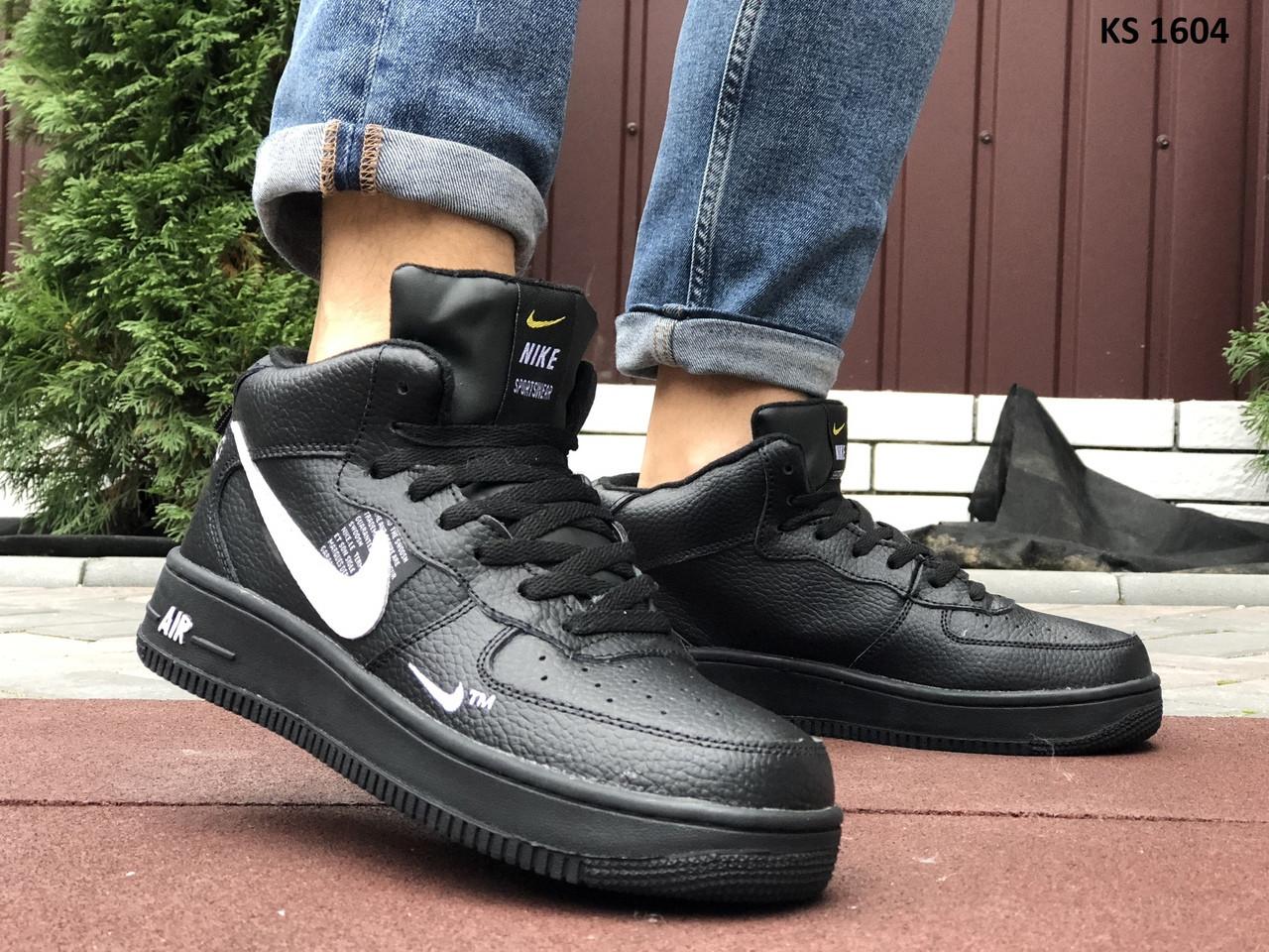 Мужские кроссовки Nike Air Force 1 07 Mid LV8 (черно/белые) ЗИМА KS 1604