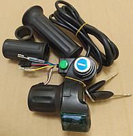 Полуручка газу на електровелосипед з індикатором ,замком і кнопкою.