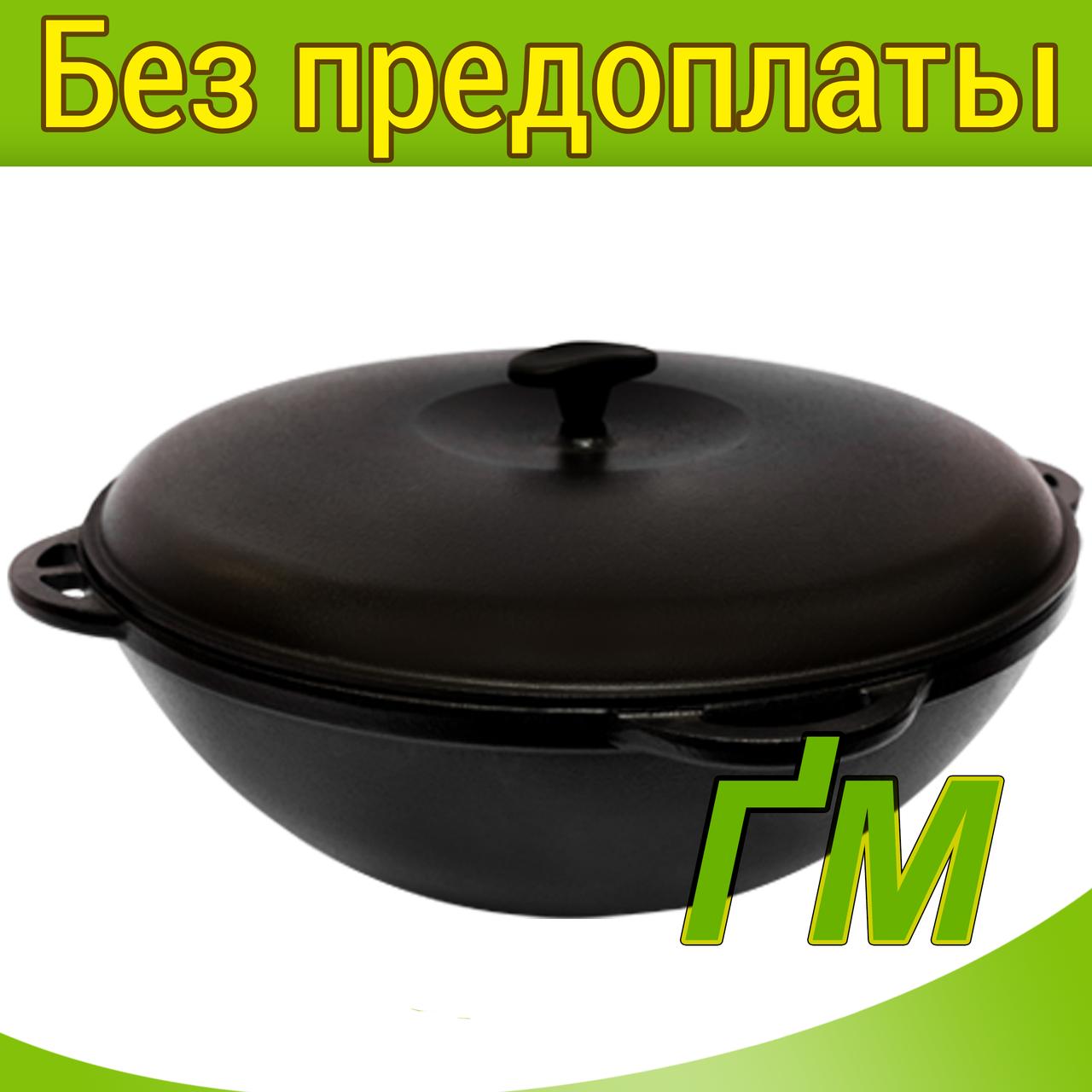 Казан азиатский с крышкой (матовая эмаль), 30 л.