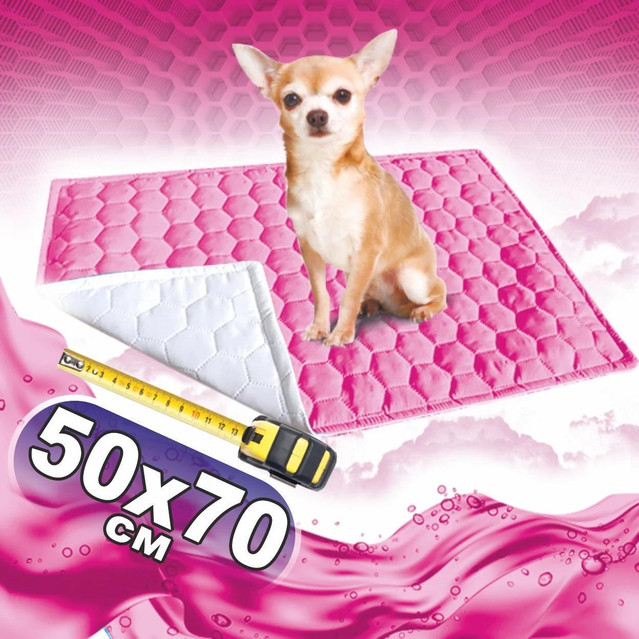 Многоразовая пеленка для собак 50х70 см непромокаемая розовая