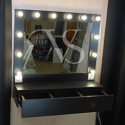 Дзеркало візажиста з шухлядкою Лампи в подарунок. дзеркало 100×80 див. (навісне).