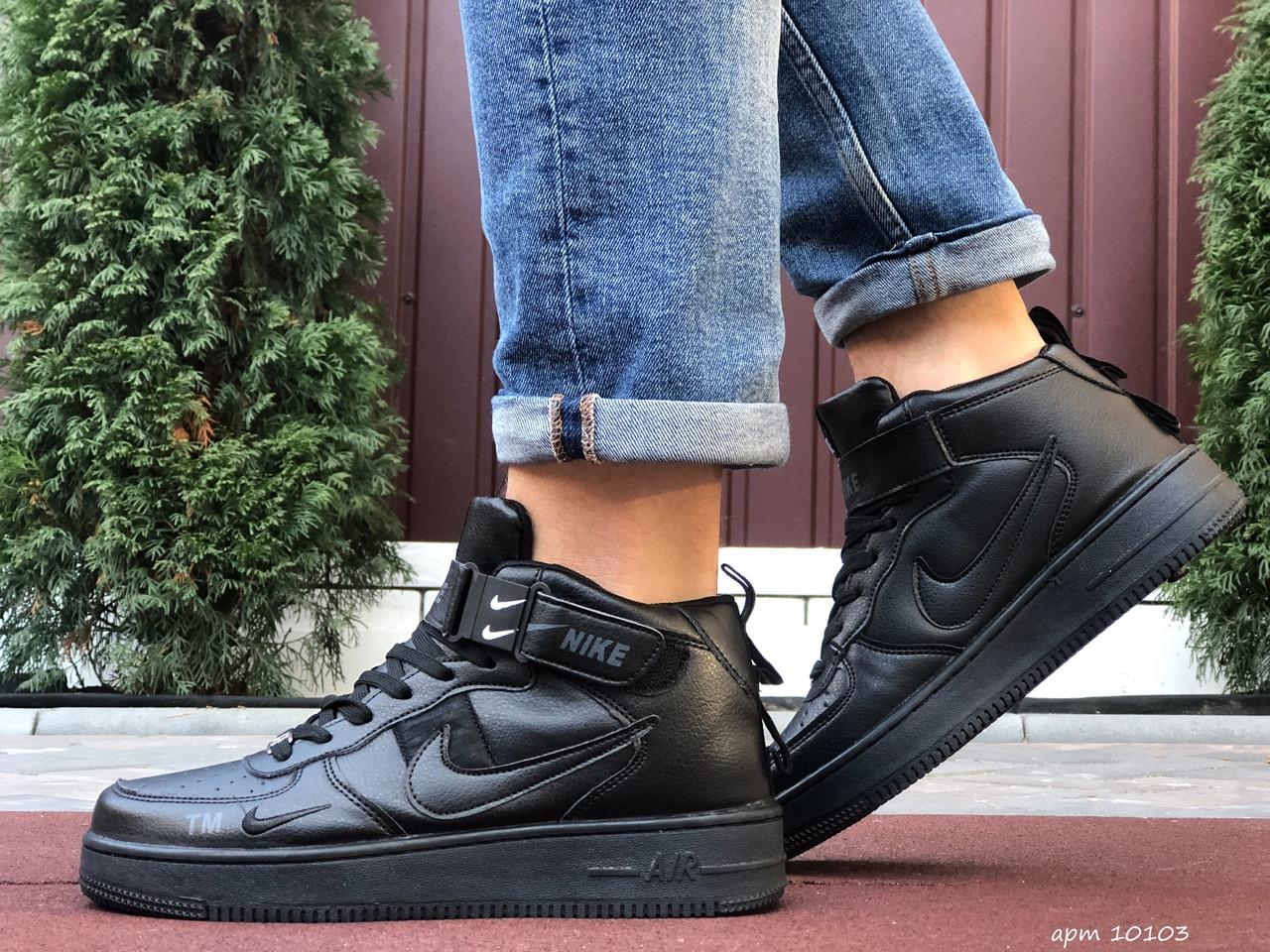 Мужские кроссовки Nike Air Force (черные) 10103