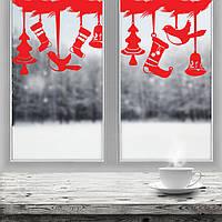 Новогодние наклейки на окна для дома, витрин магазинов, кафе, кухни, детской 1100х500 мм Еловая ветка Красный