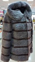 Шуба короткая с капюшоном фигурная 65 см.