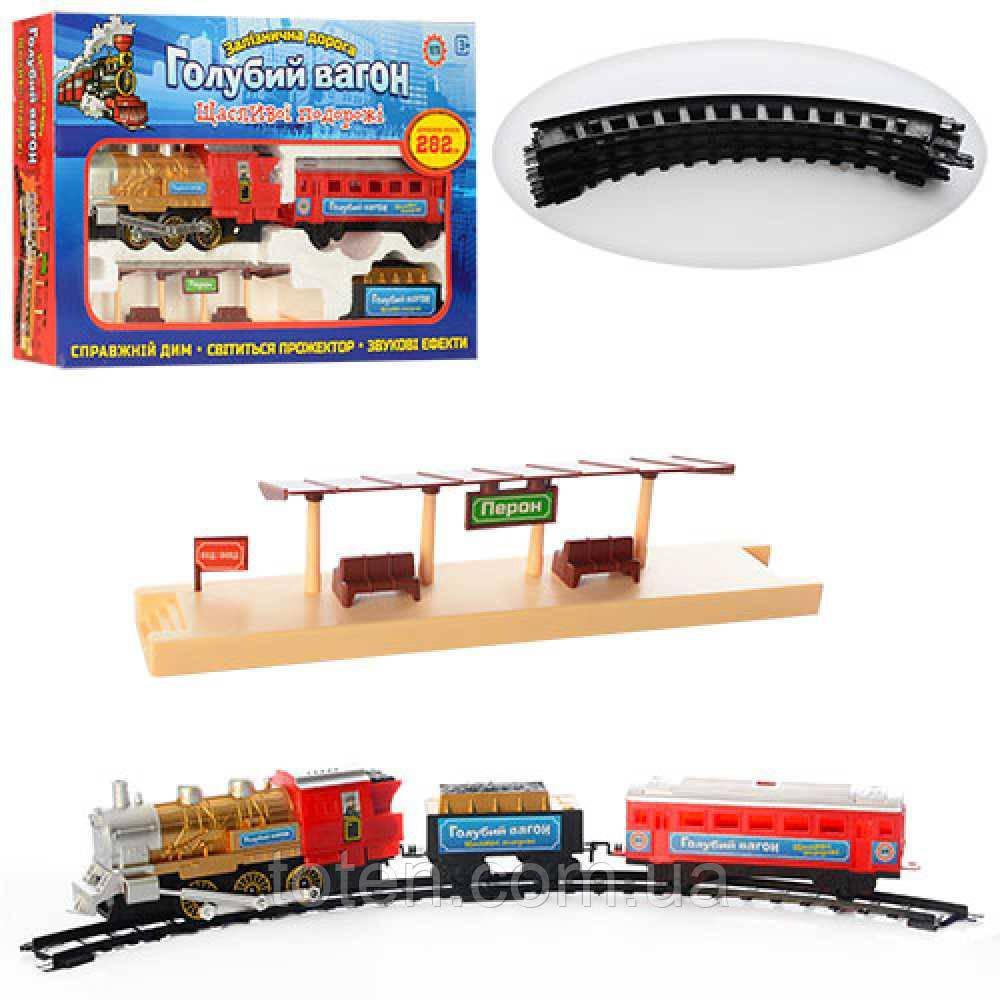 Детская железная дорога Голубой вагон 7013, свет прожектора, дым, длина 282 см, в наборе 12 деталей