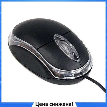 Мишка MINI MOUSE G631/KW-01 - Комп'ютерна Оптична Провідна Миша, фото 2