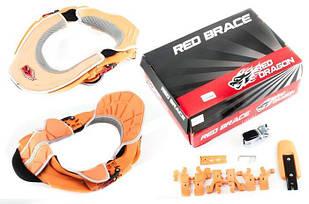 Мотозащита шиї RED BRACE (RED-DRAGON)
