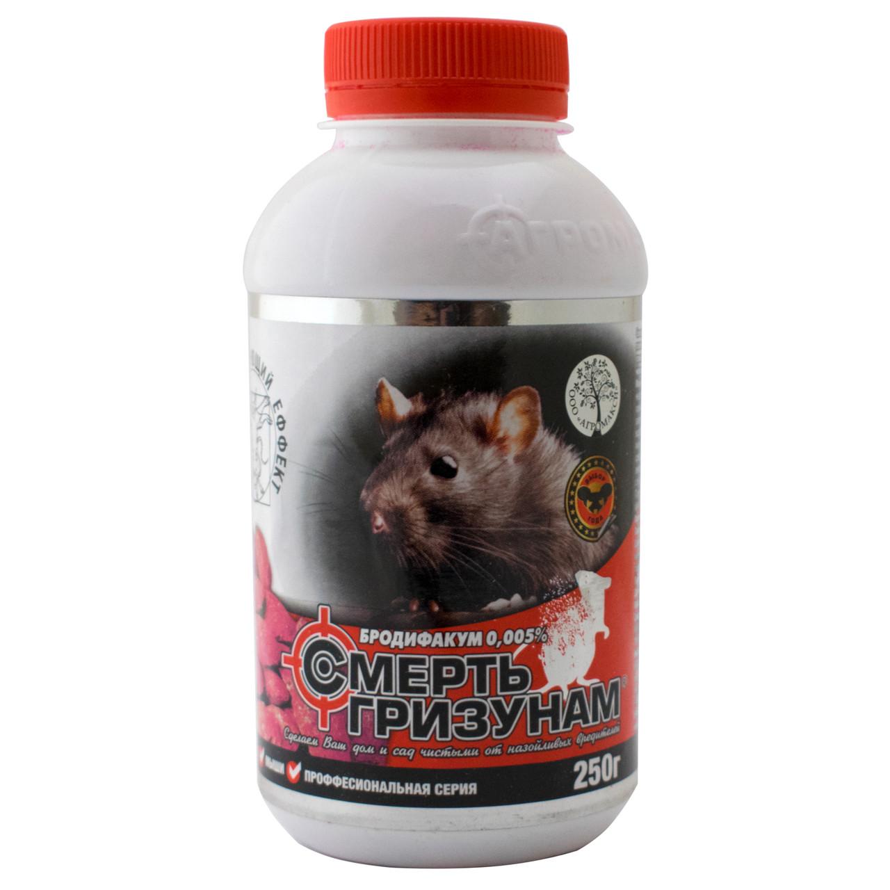 Восковые таблетки от крыс и мышей Смерть грызунам Perfect 250 г