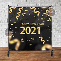 "Банер Новорічний (Чорний фон Золото) ""Happy new year"" 2021"