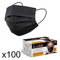 Медицинские маски черные СМС, с зажимом для носа, премиум качество (100 шт)