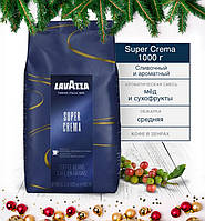 Кофе Lavazza Super Crema в зернах 1 кг. (Италия)