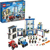 Конструктор Лего сити 60246 Полицейский участок LEGO City Police Station