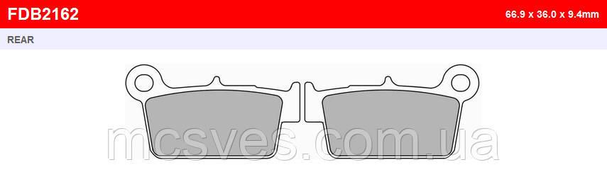 Комплект задних тормозных колодок Ferodo Sintergrip(Offroad)