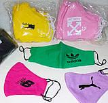 Багаторазові маски ПІТТА 100% КОТТОН! Трикотажні чорні, принти з логотипом Друк на захисних масках Україна, фото 4