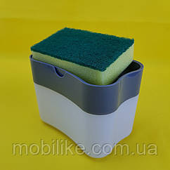Дозатор для моющего средства в кухню / ванную