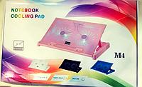"""Подставка под ноутбук""""Notebook cooling pad"""" м 4"""
