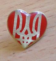 Значок серце червоний з тризубом
