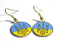 Сережки з прапор України і тризубом