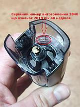 Ніж для тримера Philips BT7210, фото 3
