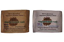 Карпатський чай 50 г (Трав'яний)